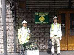 Представители делегации у административного здания ООО «ВУТ»