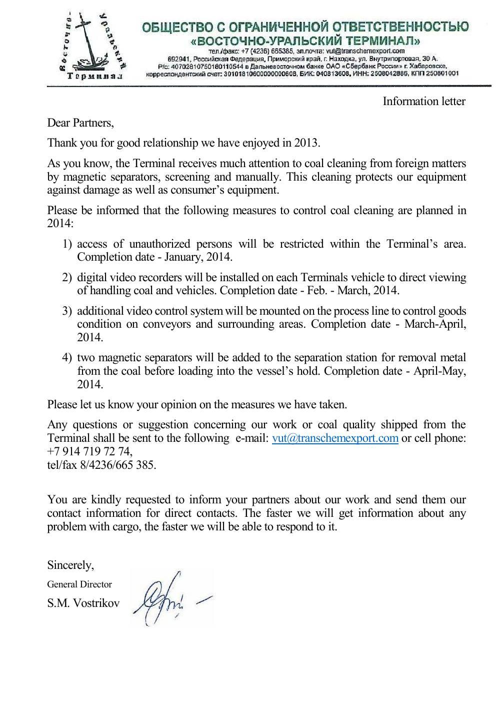Information letter